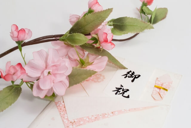 お祝いと花