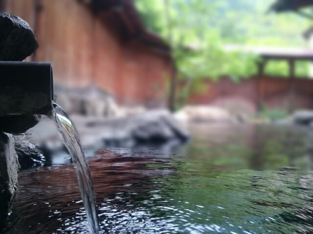 温泉、源泉かけ流し