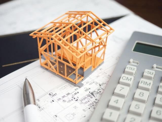家を建てるお金の計算