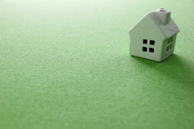 住宅と土地