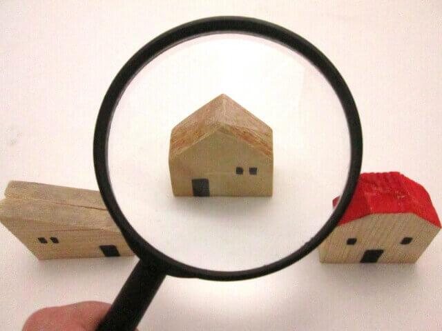 建売住宅を探す